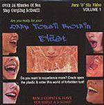 "DJ Deus - Deep Tonsil Protein Blast, 12"" Vinyl #Tonsils"