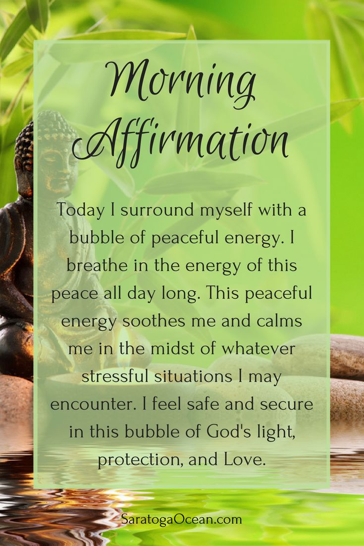 We cannot control the state of the world outside of us, but we can do something about what we experience individually. Try this morning affirmation and visualize a gentle, unchanging bubble of peaceful energy all around you today. Carry this loving environment with you all day, and watch how it makes a positive difference in how you experience your outer world.