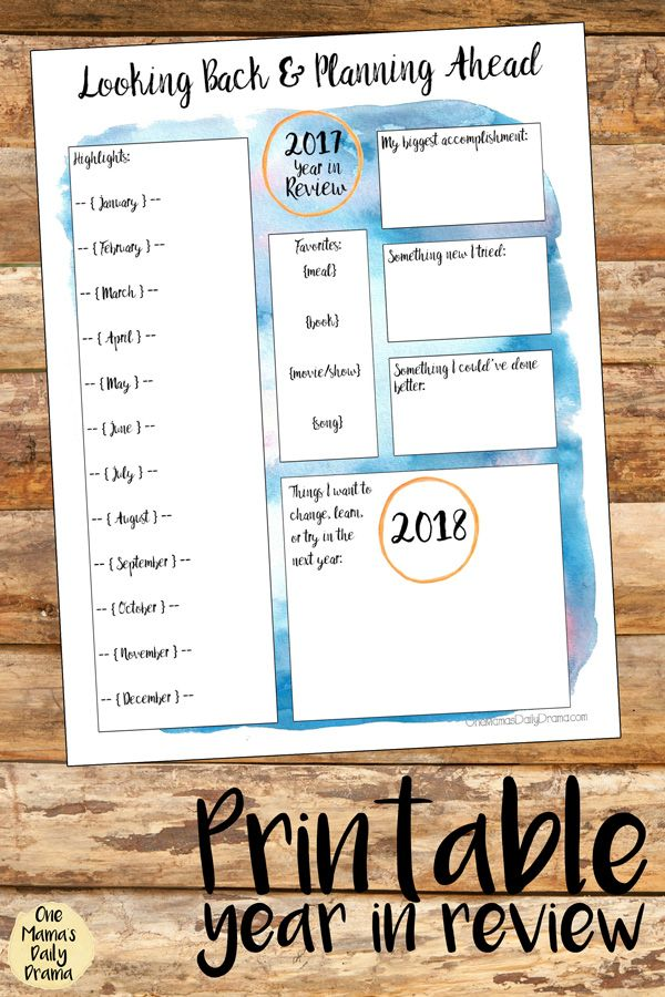 Free printable year in review / Add a page to your planner to look back on the best of 2017 and set goals for 2018. / Pretty watercolor design matches a whole set of printables!
