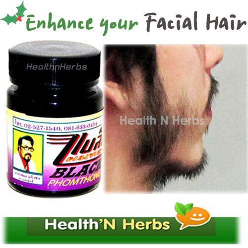 Black Phomthong Facial Hair Growth Cream -Grow Beard Mustache Sideburns Eyebrows