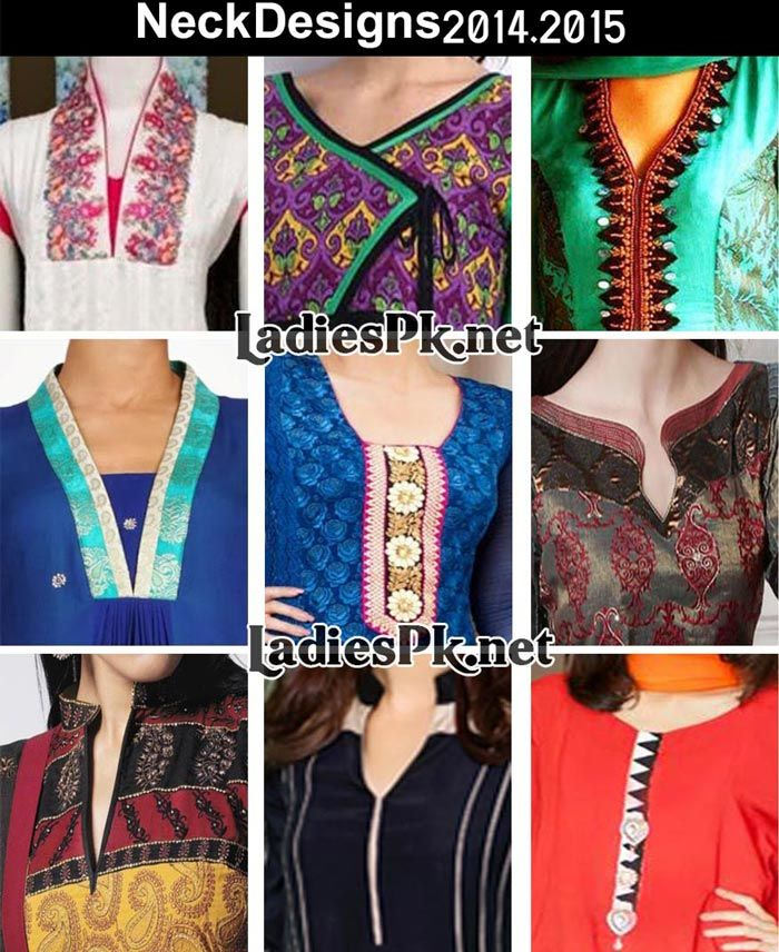 latest designs for suits for ladies - Google Search