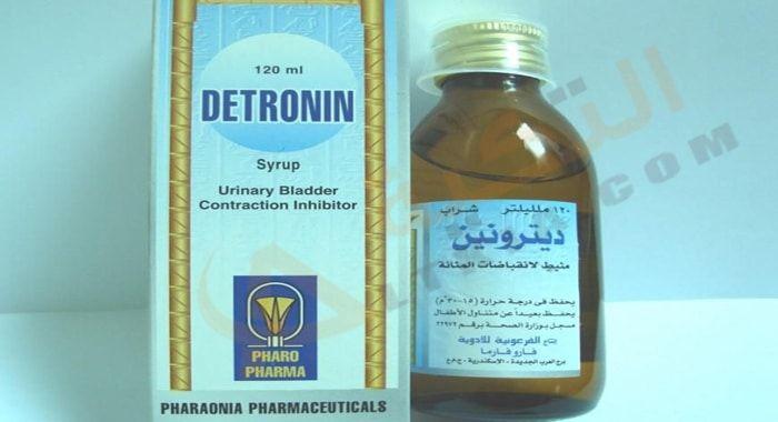 دواء ديترونين Detronin أقراص وشراب ت عالج انقباض المثانة الذي تتعرض له بعض النساء فهو ي ستخدم في الإصابات التي توجد في ال Rose Wine Bottle Wine Bottle Bottle