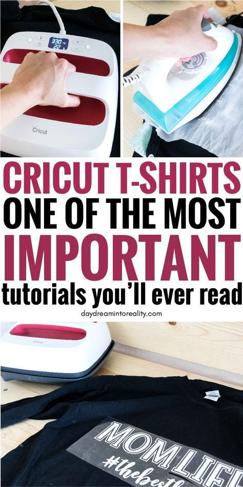 How to make T-Shirts with your Cricut Using Iron O…