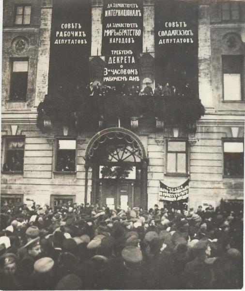 У здания Моссовета, октябрь 1917