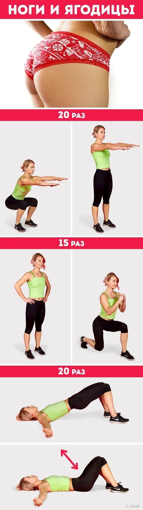 13упражнений, чтобы прокачать все тело исбросить вес