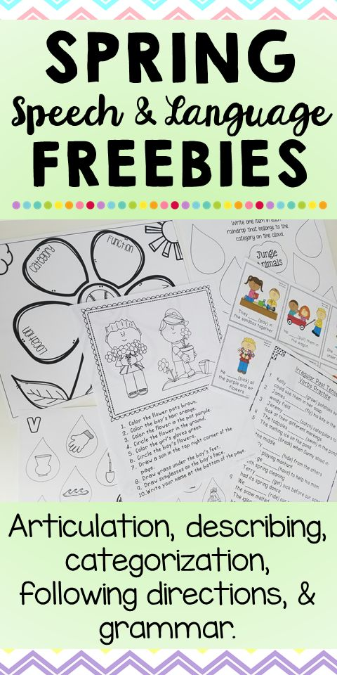 This FREE spring speech & language bundle preview includes print & go and low prep activities to target a variety of skills.