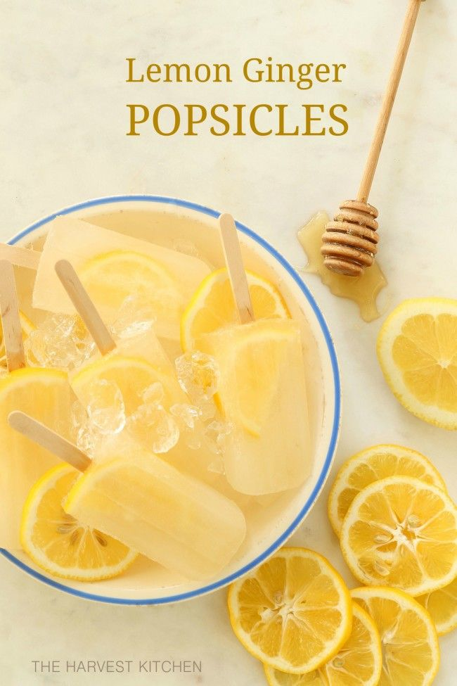 from The Harvest Kitchen / besides tasting great and being completely addicting, these Lemon Ginger Popsicles (detoxsicles) are rich with nutritional benefits! @theharvestkitchen.com