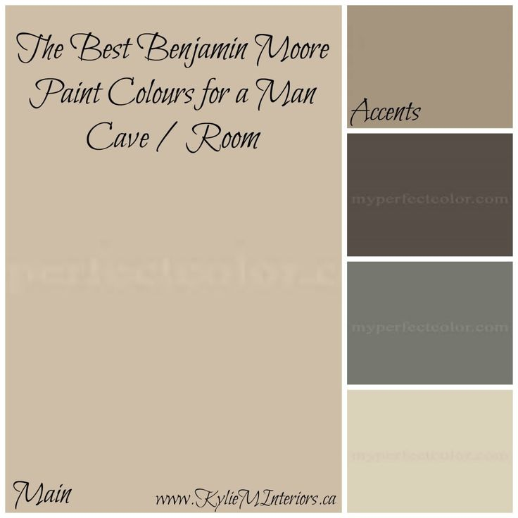1000 ideas about gray beige paint on pinterest foyer for Benjamin moore paint reviews