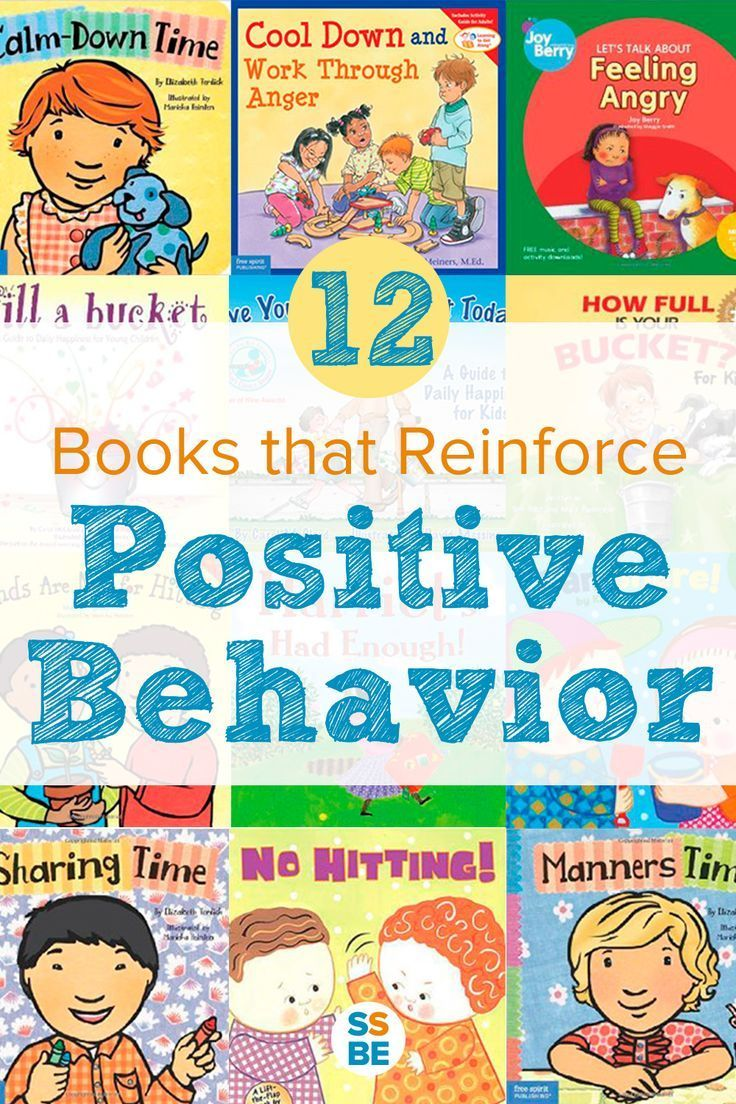 You can reinforce positive behavior by teaching your kids the right way to express their emotions. One of the best ways is to read children's books about their behaviors.