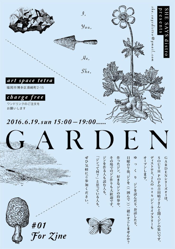 Garden - Miyake Aya