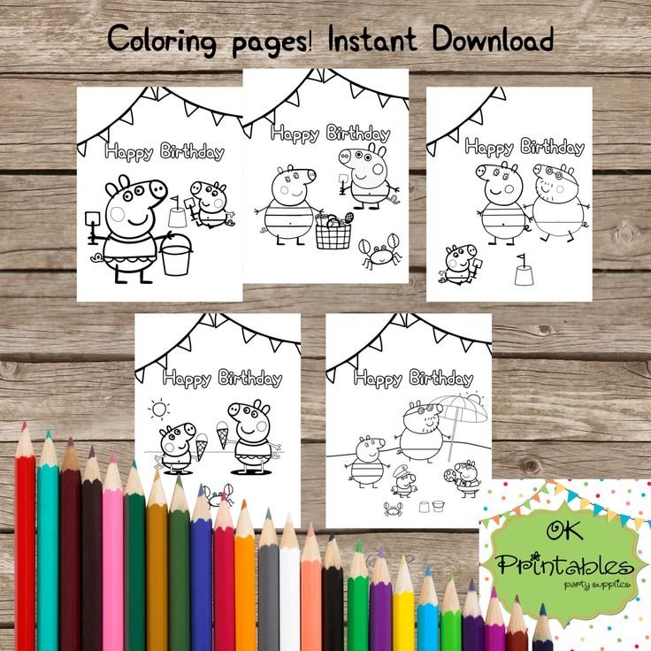 Peppa pig at the beach Coloring pages- Digital printable- Children Birthday Souvenirs - Peppa Pig Birthday Coloring pages by OKPRINTABLESSHOP on Etsy