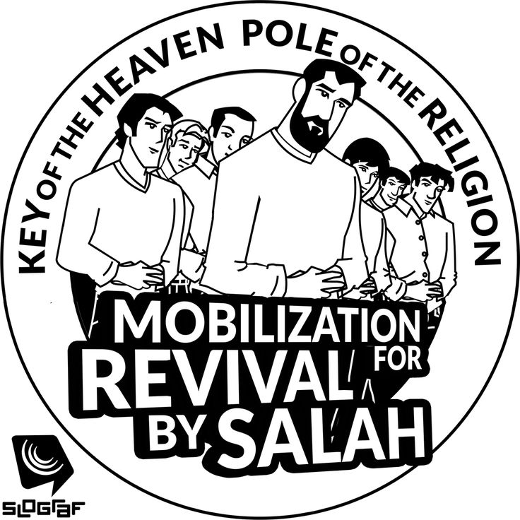 MOBILIZATION FOR REVIVAL BY SALAH | Key of the Heaven | Pole of the Religion | #SloGraf ©NDS1XH |  Commercial Use requires permit!