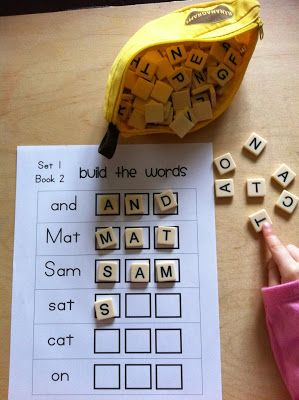 Scrabble letters to build first words.  love this!!!!! for my littles.