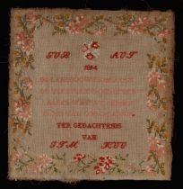 "Merklap of memoriestuk gewerkt in kruissteek in gekleurde wol op grof wit katoen met tekst, gemerkt ""GVB AVT 1894"""