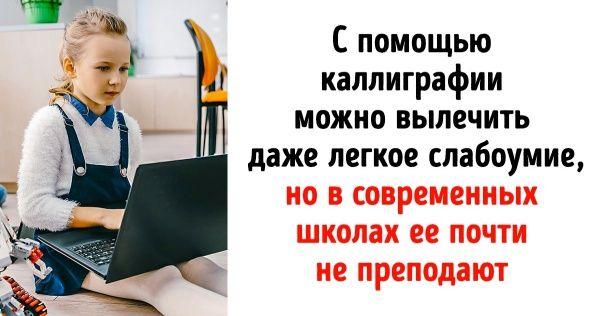 Работа для школьников модель девушки засвет на работе
