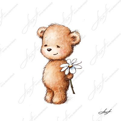 The drawing of cute teddy bear with with daisy. Printable Art. Digital file. Instant Download