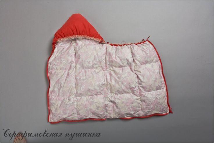 Анонс пуховые конверты в коляску и пух подушки и одеяла. СП: посиделки. Конференции на 7я.ру