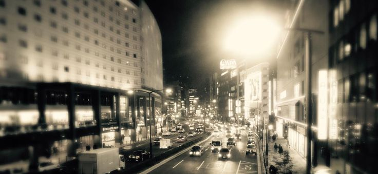 Nearly home: Tokyo is hardly a city of cars, but at 5pm some roads get busy and bustling.