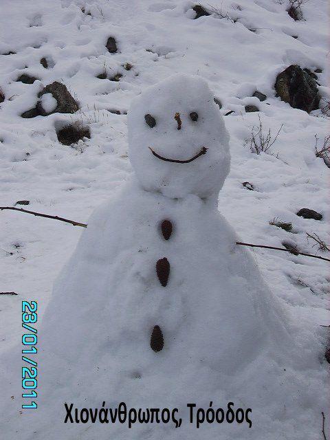 Χιονάνθρωπος- Τρόοδος