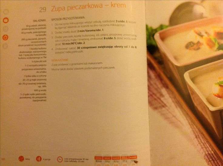Zupa pieczarkowa - krem
