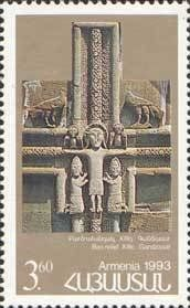 Armenian Cultural History.Bas-relief on stone