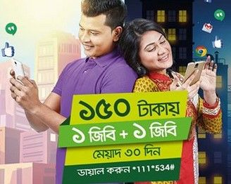 Welcome to Teletalk 2GB 150 TK 30Days Validity Internet Offer 2017. All the Teletalk Customers are eligible to buy Teletalk 2GB Internet 150 TK Offer 2017 with Validity One Month. If you are a Teletalk Interent Users and looking 1 month Validity cheap rate Teletalk Internet Package, we recommend you first check the Teletalk 2GB …