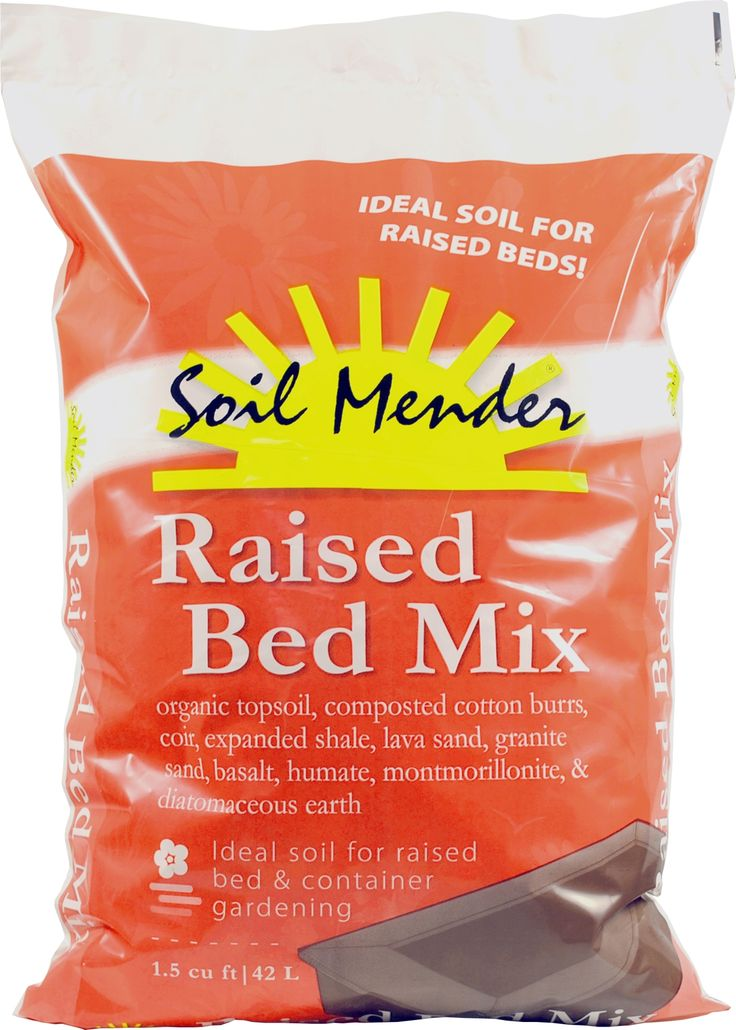 Soil mender raised bed mix great for large containers for Garden soil bags