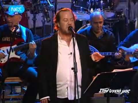 Giannis Parios & Στην Υγειά μας Live Part 5