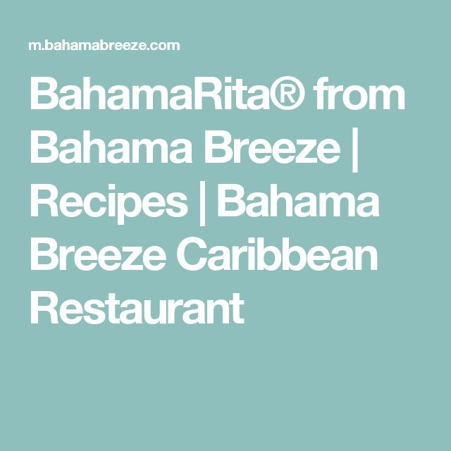 BahamaRita® from Bahama Breeze | Recipes | Bahama Breeze Caribbean Restaurant