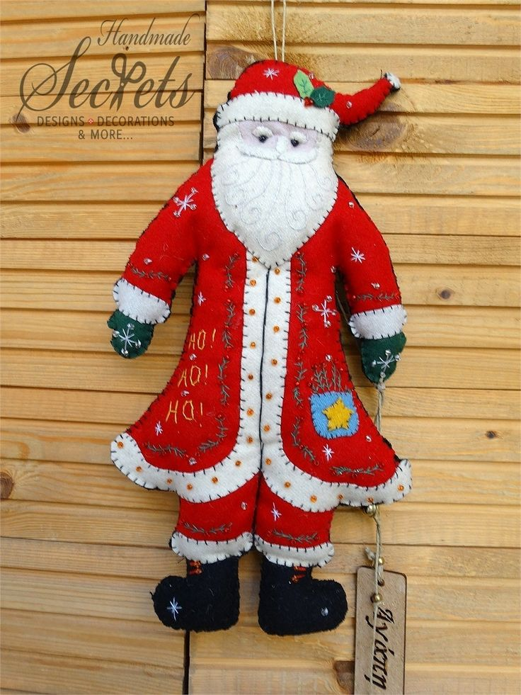 Picture of Χριστουγεννιάτικο διακοσμητικό Άγιος Βασίλης