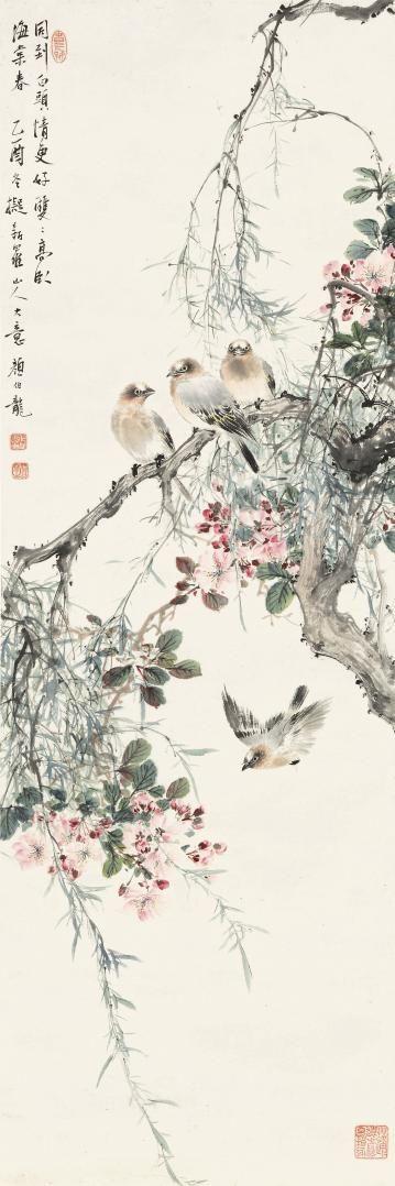 http://www.pinterest.com/SMcElvoy/prints/?utm_campaign=recs_141229&utm_term=4&utm_content=371336000464727350&e_t=57338670bf04473694ab082f3c05dd59&utm_source=31&e_t_s=boards&utm_medium=2011 Yan Bolong (1898 -1954) -