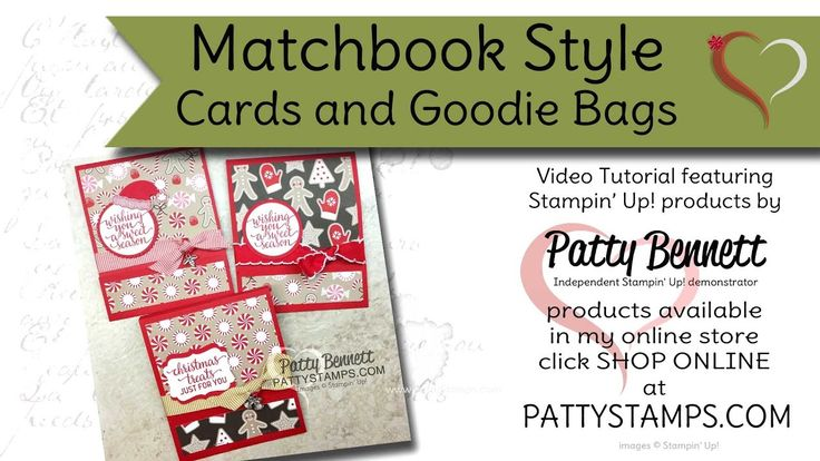 How to Make a Matchbook Style Card or Goodie Bag Treat - by Patty Bennett