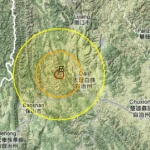 Destructive and shallow earthquake with recorded magnitude of 5.5 (USGS) struck Yunnan, China on March 3, 2013 at 5:41 UTC. By preliminary report USGS measured depth of 32.8 km. EMSC reported 5.4 magnitude earthquake and depth of 60 km. The CENC has stated that today's earthquake had a magnitude of 5.5 and was 9 km in depth. The Yunnan Province Seismological Bureau has started grade IV emergency response which means they are expecting major damage. Epicenter location was 30 km (18 miles) E…