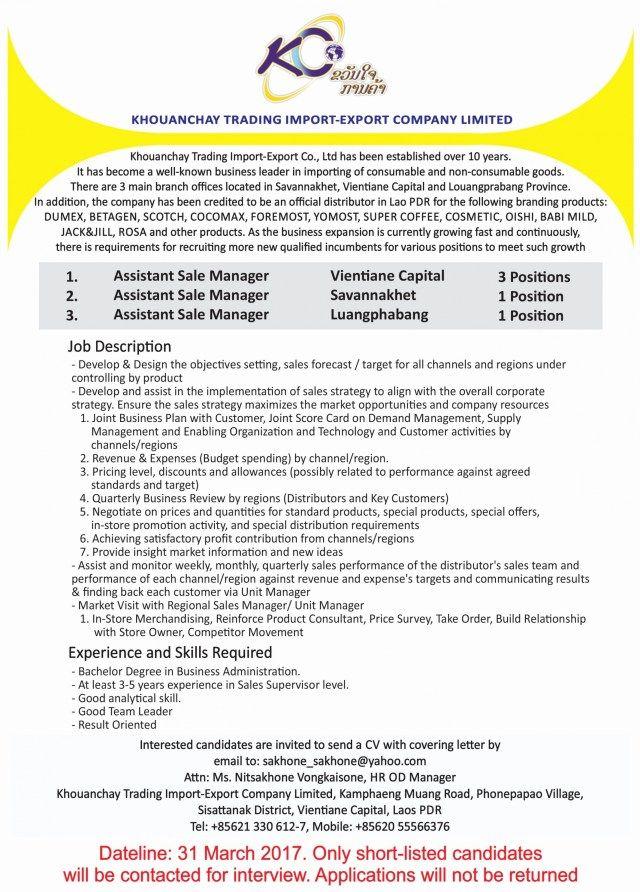 23+ Free Cover Letter Creator Cover Letter Resume Pinterest