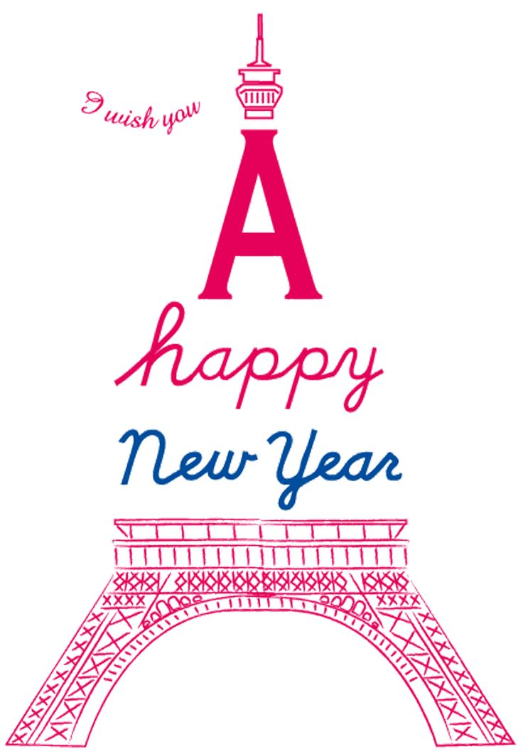 "Bonne Année! ...all the best to my, ""I'm In A Paris State of Mind"" board followers and the pinterest community!!!"
