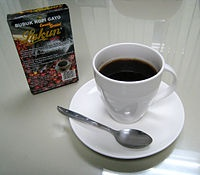 this is the world's most expensive coffee bean? Would you guess that it derives its prized taste by traveling the digestive track of the Civit? That's right folks, the fruity, aromatic pick-me-up is none other than Cat Crap Coffee - speaks volumes on consumer culture.