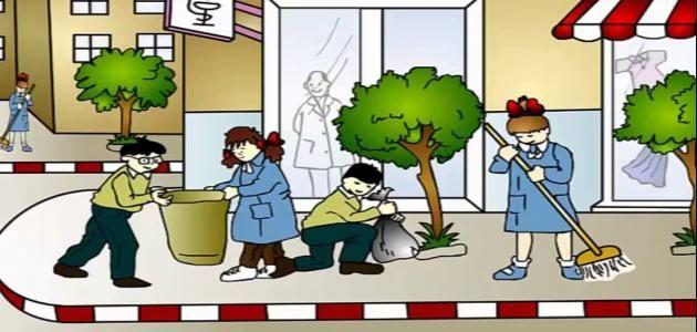 موضوع تعبير عن نظافة البيئة Gafsa Mario Characters Fictional Characters