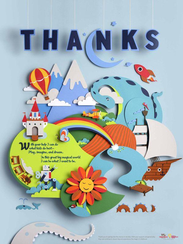 Affiche papier découpé - paper cut -  Children's National by Jeanie Chong, via Behance