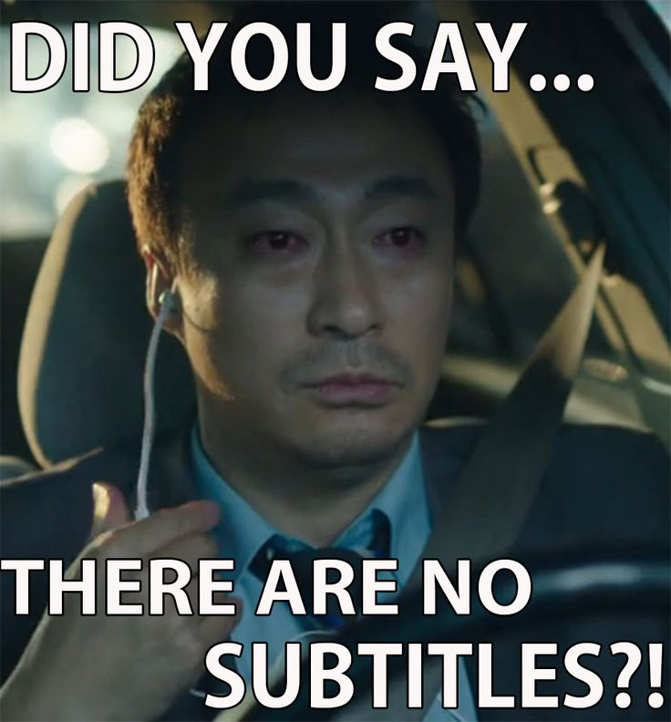 A problem that every K-Drama fan must face.