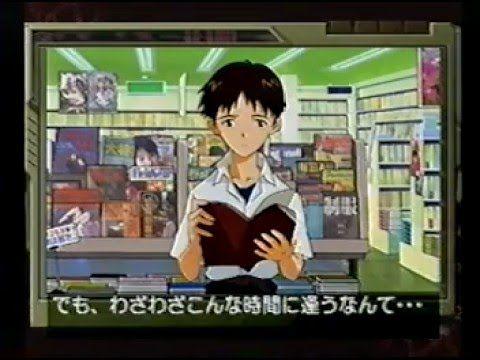 鋼鉄のガールフレンド3   祝!     碇シンジ14歳・初デート\(・o・)/! ワァ~オメデトウ!