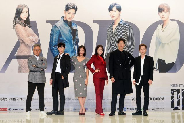 """[Photos] Classy press conference photos for """"Mad Dog"""" @ HanCinema :: The Korean Movie and Drama Database"""