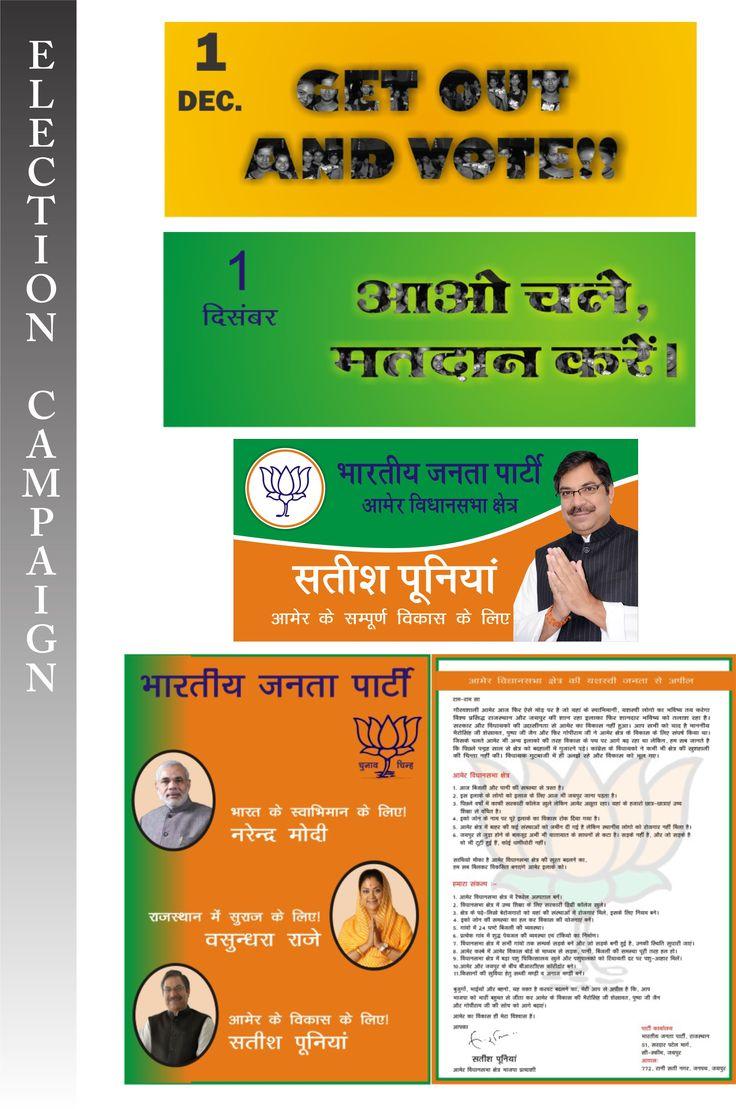 Election campaign creatives