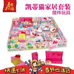 Hello Kitty Hello Kitty кукла дом костюмы девочек ребенка играть дома кухня игрушки для детей 3-х лет