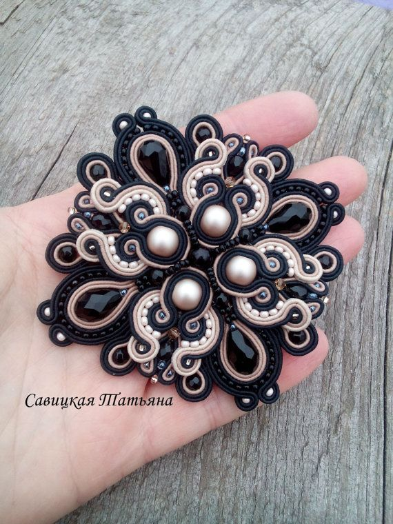 Royal Black Beige Soutache Brooch-Hand by MagicalSoutache on Etsy