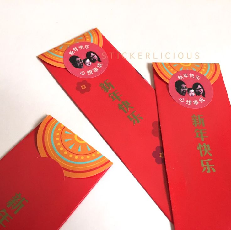 Happy Chinese New Year! Wishing you a prosperous goat year for you and your family!  These Red Packet (Hong Bao) Seals are specially designed to seal the red packets, personalised with auspicious messages and a family logo. Make your Ang Bao stand out from the rest!