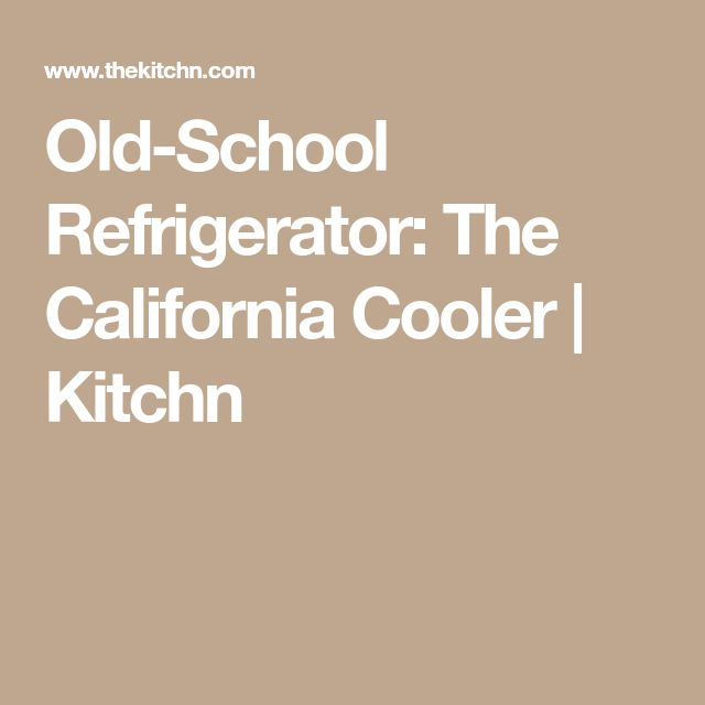 25 Unique Refrigerator Cooler Ideas On Pinterest Rustic