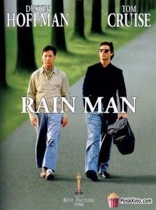 Yağmur Adam (1988)