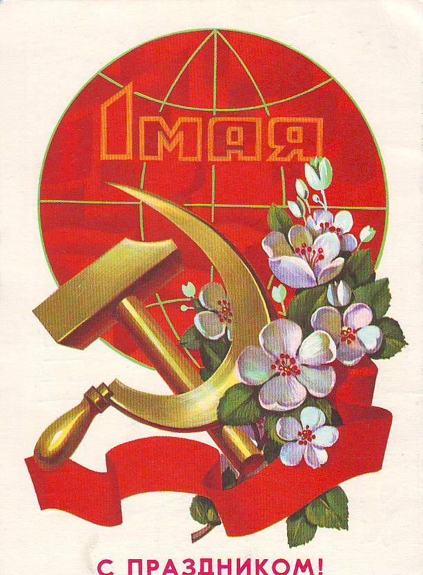 открытки и плакаты для праздников попросили несколько счастливых