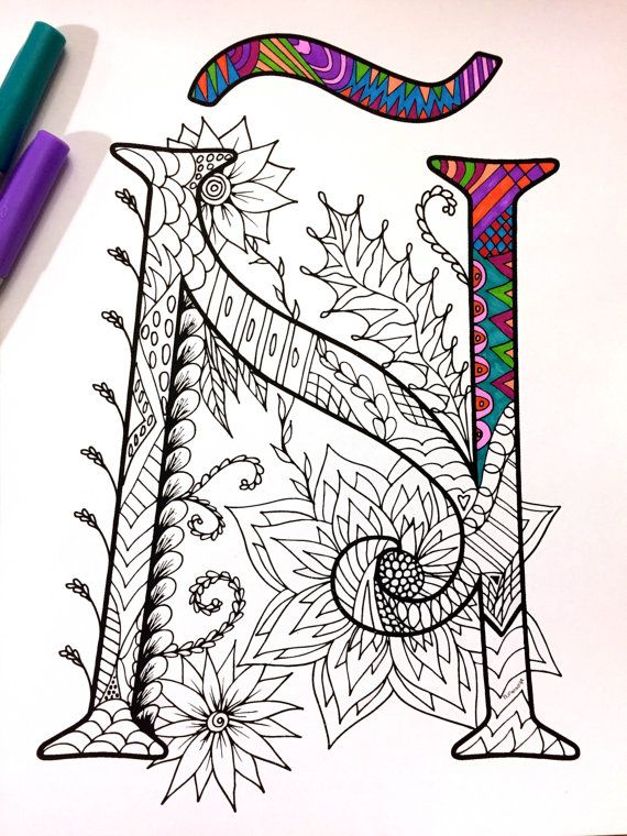 Letter Ñ Zentangle  Inspired by the font Harrington by DJPenscript