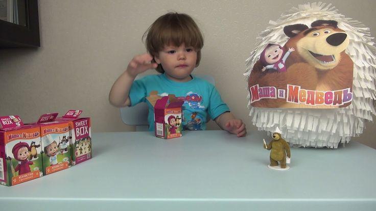 МАША и МЕДВЕДЬ Гигантское яйцо с сюрпризами ✪ Giant egg - Masha and Bear...